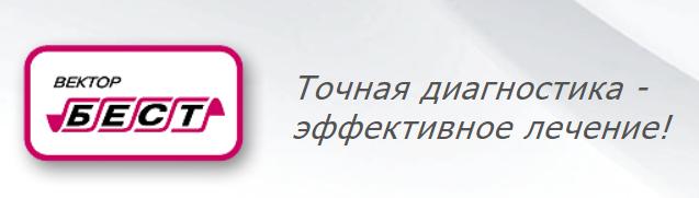 Транспортная компания вектор бест официальный сайт компания k2 официальный сайт